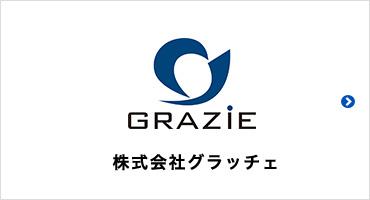 株式会社グラッチェ