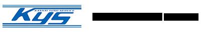 関⻄輸送サービス株式会社